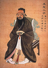 Confucius quotes and quotations