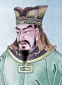 Sun Tzu quotes and quotations